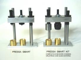 smart_smart_kit